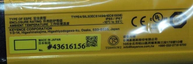 Keyence, GL R16H, Safety Light Curtain Tx And Rx