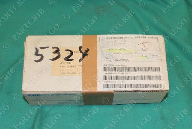 Harmonic Drive, HW0385324, 14-50-776131, Speed Reducer  B-Axis HP3J HD Gear